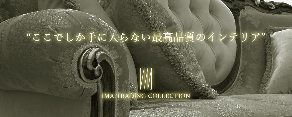 IMA TRADING COLLECTION